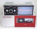 "Автомагнитола пионер Pioneer 4063T Сенсорный экран 4,1"" Bluetooth подсветка RGB, фото 7"