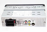 "Автомагнитола пионер Pioneer 4063T Сенсорный экран 4,1"" Bluetooth подсветка RGB, фото 8"