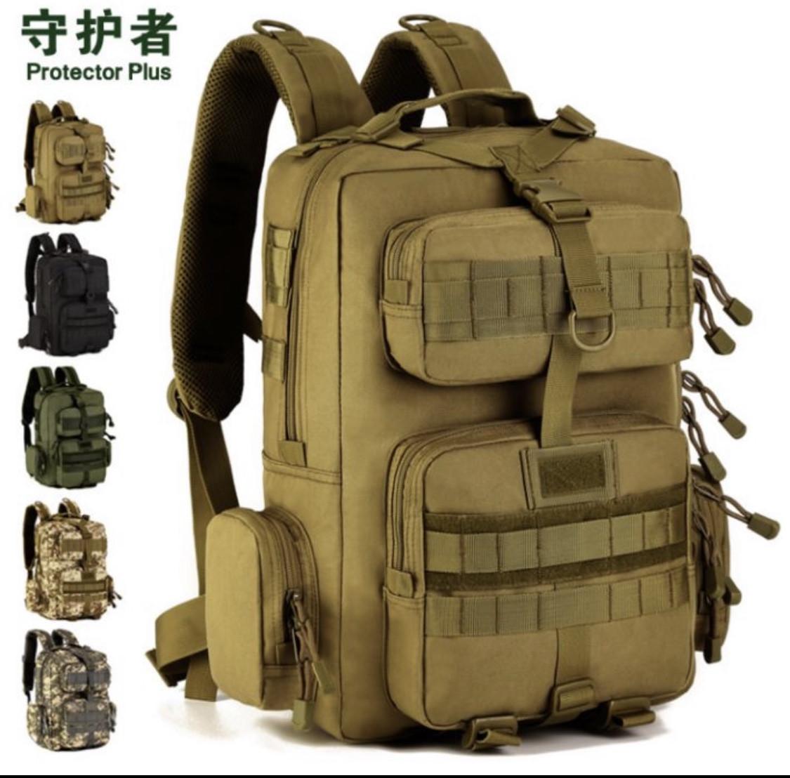 Рюкзак тактичний штурмової міської Protector Plus