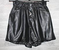 """Шорти жіночі CLOVER еко-шкіра на резинці, розміри XL-3XL """"ANITA"""" купити недорого від прямого постачальника"""