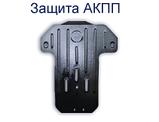 Захист піддона картера двигуна, кпп BMW 7 (E32) 1992-, фото 4