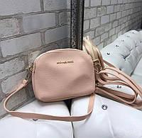 Сумка женская пудровая через плечо маленькая сумочка на длинном ремешке клатч кожзам, фото 1