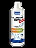 Жиросжигатель FFB EnergyBodyL-Carnitine Liquid 100.000 Prickly Pear (1000 мл)