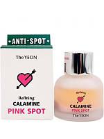 Точечное средство от прыщей The Yeon Refining Calamine Pink Spot  15 мл