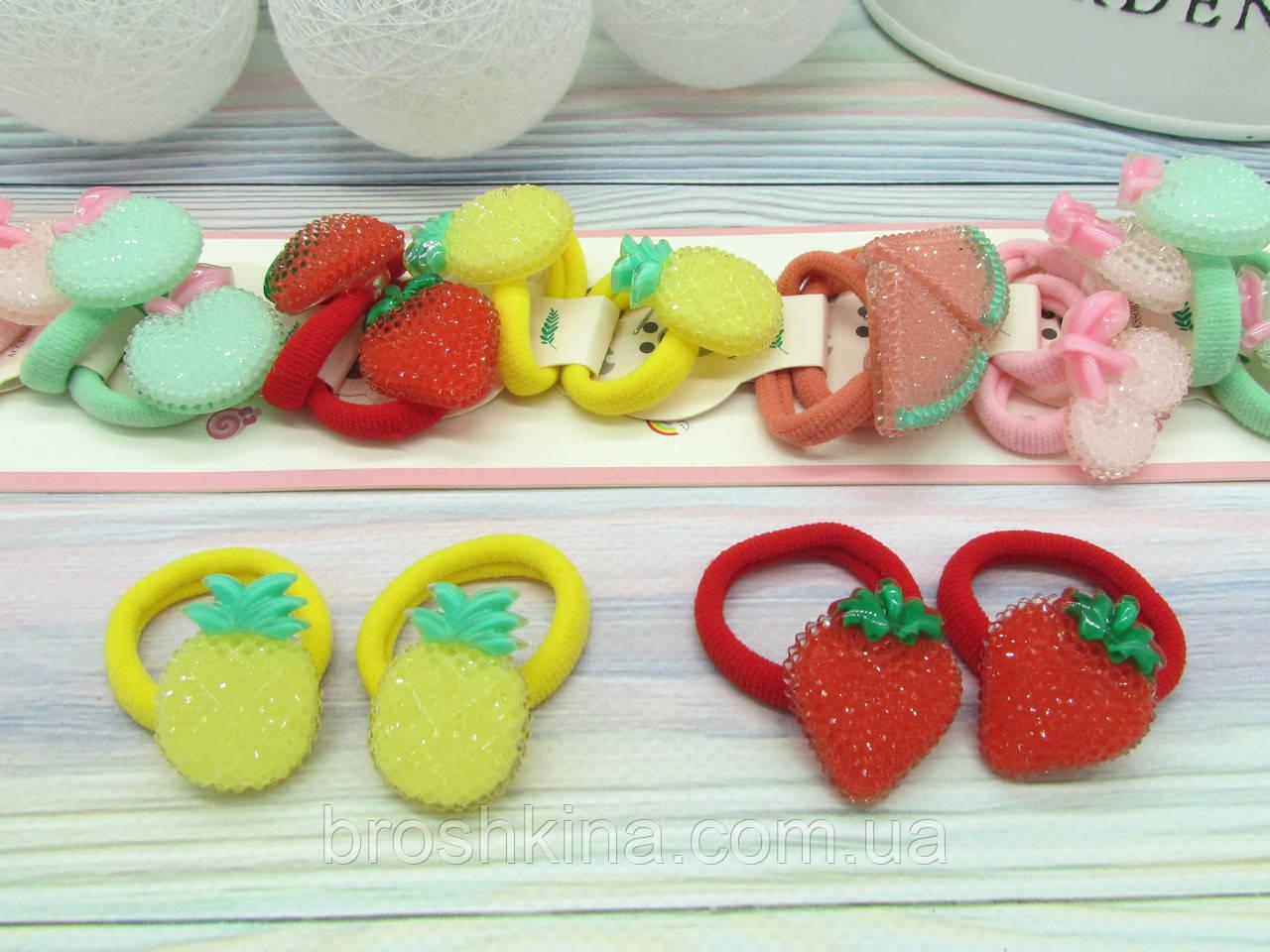 Детские резиночки для волос 10 пар/уп. сахарные фрукты