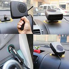 Автомобильный обогреватель/вентилятор с функцией обогрева и размораживания Auto Heater Fan 3 in 1, фото 3