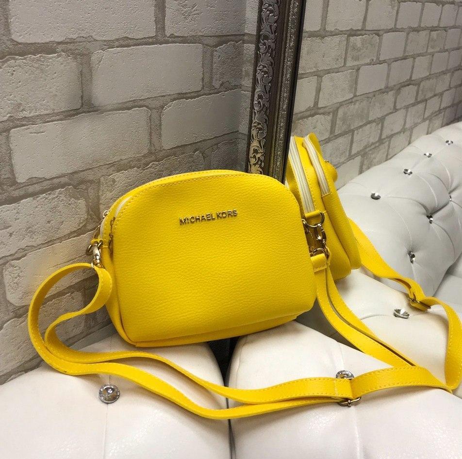 Маленькая яркая женская сумка через плечо стильная молодежная кросс-боди сумочка клатч желтая кожзам