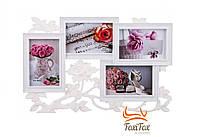 Фоторамка семейная на 4 фото 10*15 см Розы