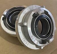 Быстросъем редукционный STORZ тип В75/С52 (Г 89/66мм), фото 1