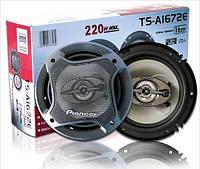 """Автоакустика 6"""" Pioneer TS-A1672E Автомобильные колонки"""