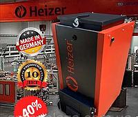Твердотопливный котел шахтного типа Heizer 25 кВт (Холмова)