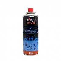 Газовый балон Burn 220мл