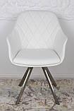 Кресло поворотное ALMERIA белый кожзам Nicolas (бесплатная доставка), фото 9