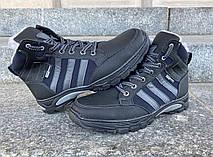 Ботинки кроссовки зимние мужские на меху 42 размер, фото 2