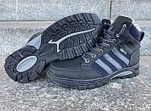 Ботинки кроссовки зимние мужские на меху 42 размер, фото 3