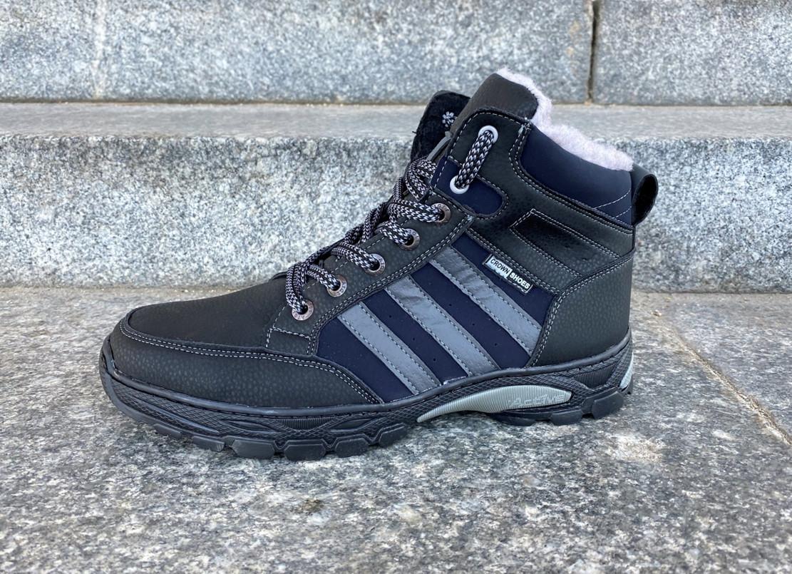 Ботинки кроссовки зимние мужские на меху 42 размер