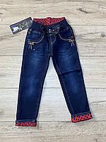 Утепленные стрейчевые джинсы на флисе. 110 рост.