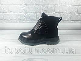 "Демисезонные ботинки для девочки ""W.Niko"" Размер: 30"