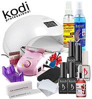 Стартовый набор для маникюра Kodi с Лампой Sun 5 48 W с фрезером и стерилизатором