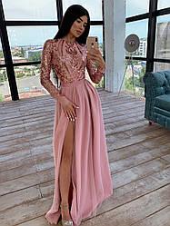 Очень красивое вечернее платье в пол с разрезом и фатином