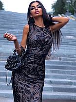 Стильное вечернее платье в пол с пайетками без рукава, фото 3