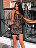 Стильное вечернее короткое платье с пайетками без рукава, фото 2