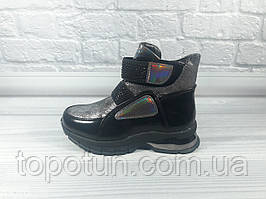 """Демисезонные ботинки для девочки """"Kimboo"""" Размер: 29,30,31,32"""