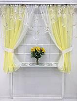 """Кухонные шторы """"Фелисия"""" Желтая, фото 2"""