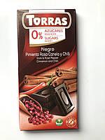 Шоколад Torras ( чёрный шоколад, корица и острый перец ) 75 г