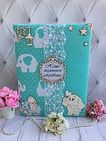 Детская книга-альбом, фотоальбом с мамиными заметками и фото, ручная работа