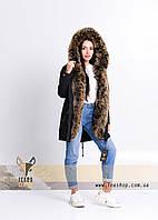Парка женская зимняя с натуральным мехом купить Украина