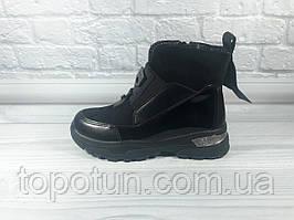 """Демисезонные ботинки для девочки """"Kimboo"""" Размер: 32,33,35,37"""