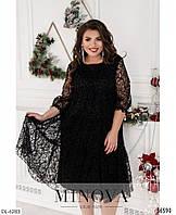 Нарядное черное платье с подкладкой и сеткой флок Размер: 50, 52, 54, 56, 58, 60, 62 арт. 8620