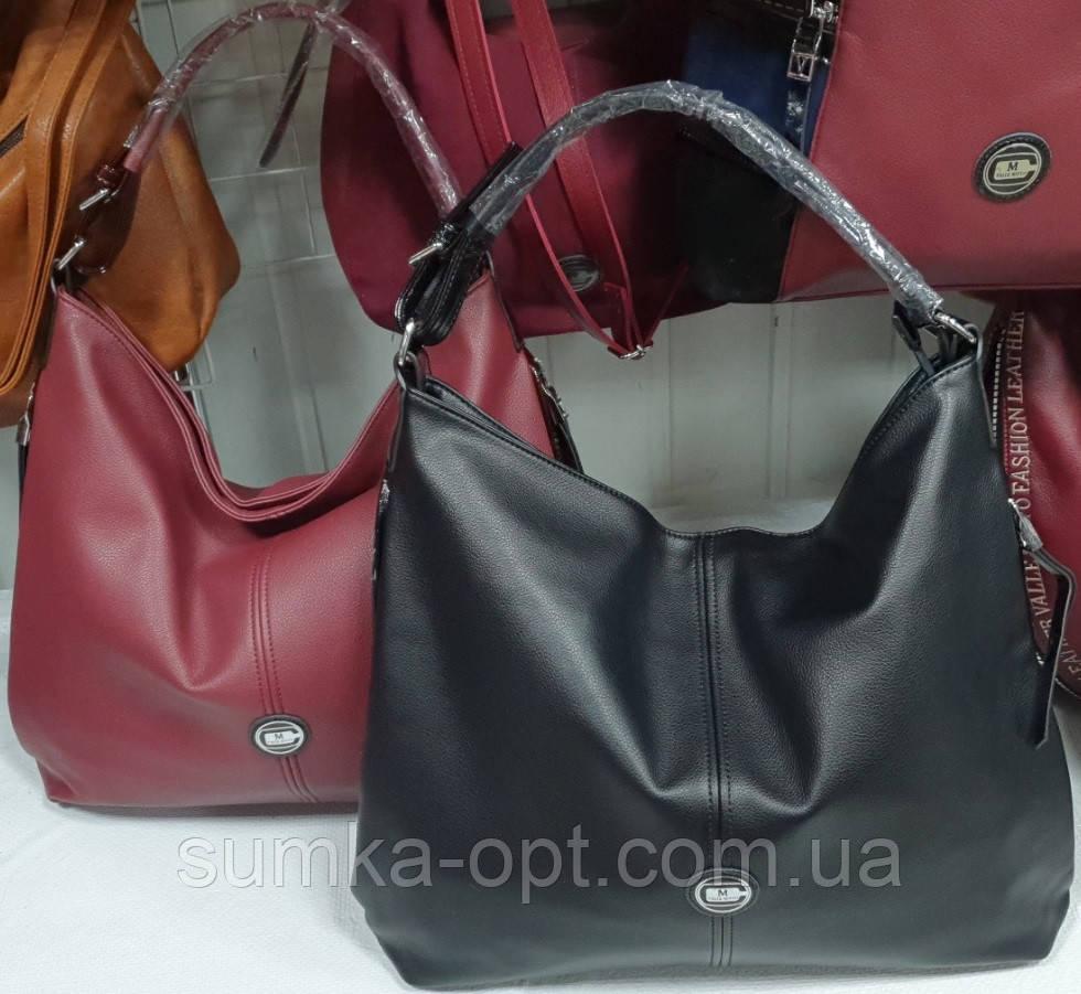 Качественные женские сумки Премиум Класса 2отд (2цвета)37*42см