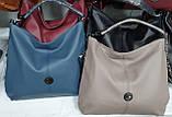 Качественные женские сумки Премиум Класса 2отд (2цвета)37*42см, фото 3