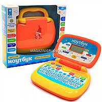 Детский обучающий ноутбук «Країна іграшок», 6 режимов, музыкальный 22*5*21 см PL-719-50 (украинский язык), фото 1