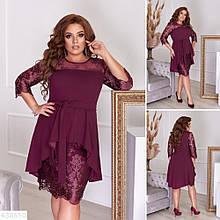 Красивое нарядное платье батал большие размеры 50 52 54 56 Бордо