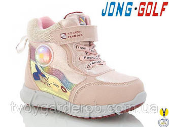 Детские ботинки для девочки зимние р 22-26 (код4047-00)