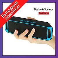 Портативная мощная музыкальная колонка MEGABASS A2DP SC-208 Bluetooth / Блютуз беспроводная