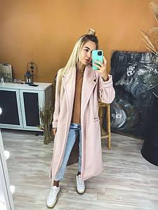 Женское пудровое пальто-кардиган длиной миди размер 42-46