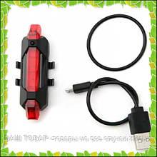 Велосипедный фонарик Rapid X USB AQY-093