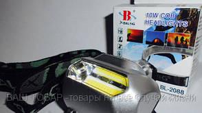 Фонарик налобный BL-2088