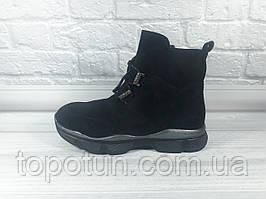 """Демисезонные ботинки для девочки """"Bessky"""" Размер: 36"""