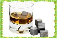 Камені Whiskey Stones