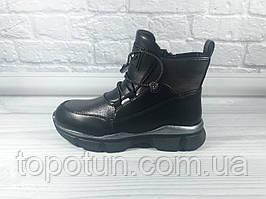 """Демисезонные ботинки для девочки """"Bessky"""" Размер: 33,34,35,36"""