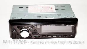 Автомагнитола Pioneer 1010BT Bluetooth ISO RGB подсветка FM, USB, SD, AUX