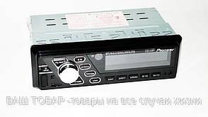 Автомагнитола Pioneer 1011BT Bluetooth ISO RGB подсветка FM, USB, SD, AUX