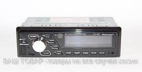 Автомагнитола Pioneer 1013BT 50W*4 с bluetooth/MP3/SD/USB/AUX/FM