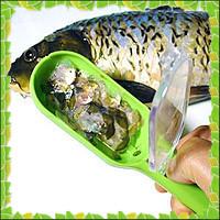 Рыбочистка универсальная, нож для чистки чешуи рыбы