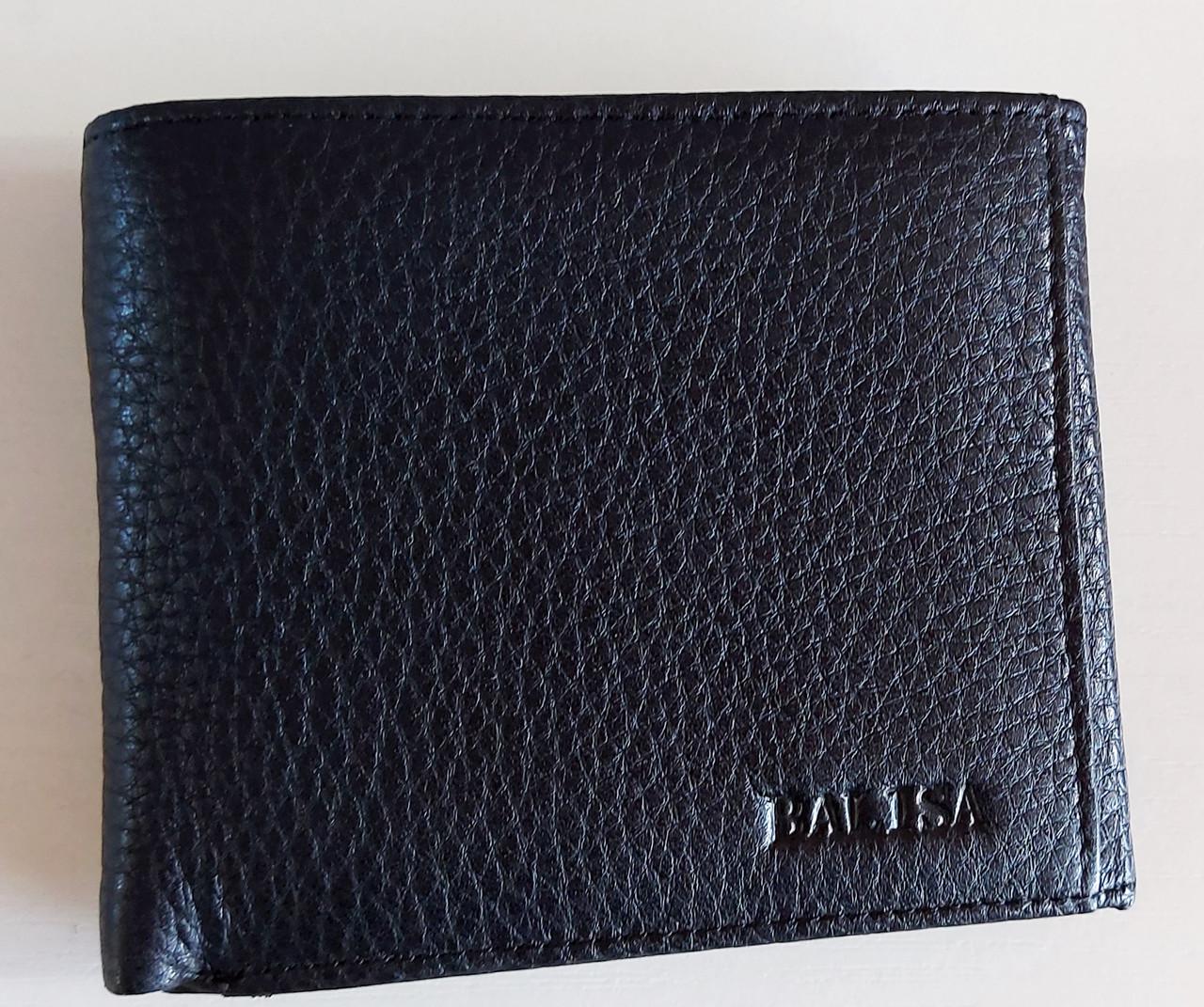 Мужское кожаное портмоне Balisa WB1-2607 black Мужское кожаное портмоне БАЛИСА оптом Одесса 7 км